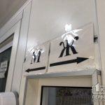 Криворожанин требует создать в городе сеть общественных туалетов