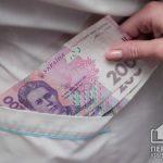В Днепре по подозрению во взяточничестве судят медработницу