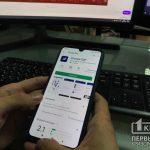 В Украине запустили мобильное приложение для оплаты штрафов за нарушение ПДД