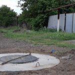 Северный ГОК помог отремонтировать водовод для жителей Глееватской громады