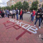 Нардепы зарегистрировали Постановление об увольнении Арсена Авакова