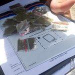 В Кривом Роге у парня изъяли 15 пакетиков с запрещенными веществами