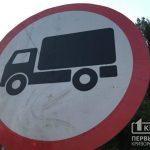 В Днепропетровской области из-за жары ограничили движение грузовиков