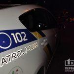На выходных в Кривом Роге патрульные составили 886 админпротоколов на нарушителей