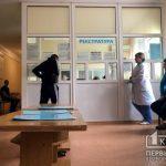 Криворожан пригласили стать донорами крови