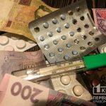 Программа «ЛікиВдома» теперь действует по всей Днепропетровской области