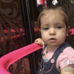 На лечение в израильской клинике собирает семья маленькой криворожанки