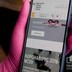 COVID-19 никого не забывает: второй день подряд в Украине рекордное количество инфицированных