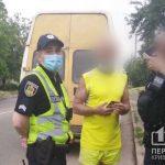 Патрульные задержали криворожанина, разыскиваемого за неуплату алиментов