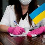 В Украине зафиксирован самый большой показатель инфицирования COVID-19 с начала пандемии