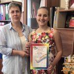 Юная криворожанка стала победительницей Всеукраинского конкурса по музыкальной литературе