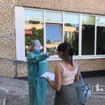 Свежие маски, дезинфекторы и измерение температуры — в Кривом Роге стартовало ВНО