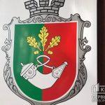 Криворожским нацгвардейцам разрешили использовать герб города для формы