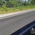 В Укравтодоре проводятся обыски | Первый Криворожский