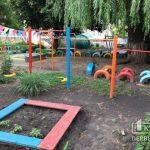 В Кривом Роге планируют отремонтировать детсад при поддержке правительства Германии