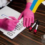 Еще один случай коронавируса в Кривом Роге подтвердила областная лаборатория