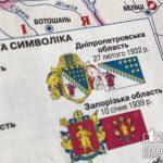 За полгода в Днепропетровской области умерло больше человек чем родилось