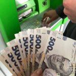 С 1 сентября увеличится минимальная зарплата украинцев