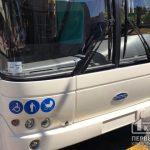 Новый график 21 криворожского троллейбуса в выходные дни