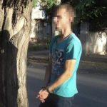 Возле в школы в Кривом Роге задержали наркоторговца