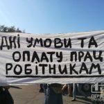 Почти 400 криворожских шахтеров участвуют в подземном протесте