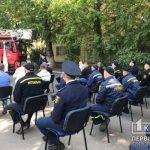 У Кривому Розі нагородили десятки пожежних