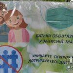 В школах Кривого Рога есть инфицированные коронавирусом, — ОГА