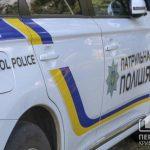 Задержан подозреваемый в нападении на полицейского в Кривом Роге