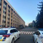В здании криворожского горисполкома ищут взрывчатку