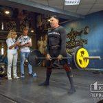 В Кривом Роге установлен национальный рекорд