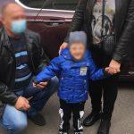 Семья из Никополя усыновила маленького криворожанина