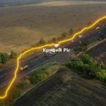 Траса Дніпро-Кривий Ріг-Миколаїв буде дорогою світового рівня, — обіцянка