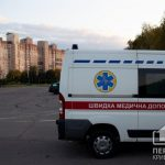 Криворожской больнице купят спецавтомобиль | Первый Криворожский