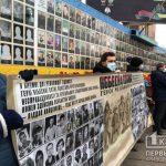 Майдан триває: у День Гідності та Свободи криворіжці вийшли на акцію протесту