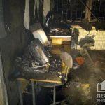 В учебном учреждении в Кривом Роге произошёл пожар