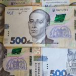 Скільки коштує міському бюджету виплата компенсації по 500 гривень