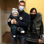 Супруги усыновили маленького криворожанина | Первый Криворожский