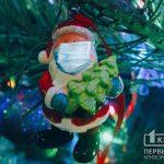 На новогодние праздники в Украине готовятся к возможному введению карантина