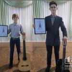 Гитаристы из Кривого Рога заняли призовые места на конкурсе в Беларуси