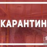 Официально: что хотят закрыть в Украине на время локдауна