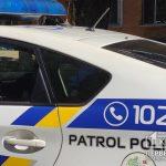 На улице в Кривом Роге обнаружен труп женщины