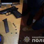 Наркотики и оружие изъяли полицейские у троих криворожан