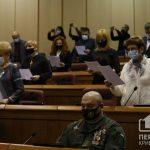 Созданы новые депутатские комиссии | Первый Криворожский