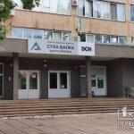 Суха Балка будет меньше платить за аренду земли в Кривом Роге, — решение суда