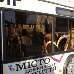 На ремонт и техобслуживание автобусов в Кривом Роге потратят более 7 миллионов гривен