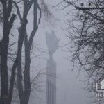 Влияет ли туман на качество воздуха в Кривом Роге