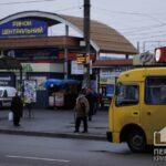 Криворожанка предлагает отменить бесплатный проезд в общественном транспорте