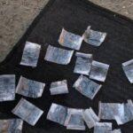 В Кривом роге будут судить членов ОПГ, которые торговали метамфетамином