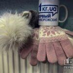 Сколько за отопление заплатят абоненты теплоцентрали в Кривом Роге