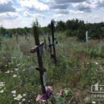 Кто из депутатов не поддержал строительство крематория в Кривом Роге